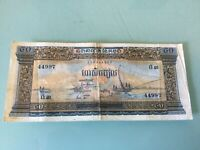 Cambodia 50 Riels 1956 - 1975 Angkor Wat Kampuchea Cambodge 251# Money Banknote