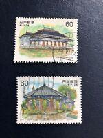 JAPAN  Stamps 2 Pcs Pcs 1983  Western Architecture,cancelled