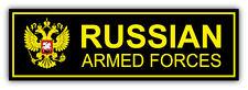 """Russian Armed Forces Emblem Car Bumper Sticker Decal 8"""" x 3"""""""