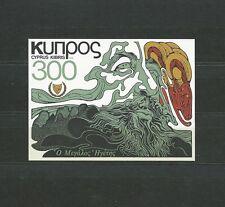 Zypern 1978: 3 mal Block 10 Erzbischof Makarios Religion postfrisch/**/mnh