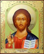 Catholic Orthodox Russian Icon Christ the Teacher Jesus 15 7/8 Inch