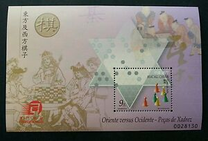 *FREE SHIP Macau Macao East West Chess Culture 2000 Indoor Games (ms) MNH