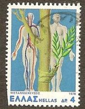 Greece Scott# 1271, Advancement in Organ Transplants, 4d, Used, 1978