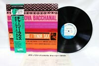 CHARLIE ROUSE BOSSA NOVA BACCHANAL BLUE NOTE GXK 8206 JAPAN LP OBI N-MINT