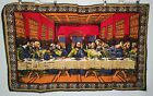 """Last Supper Tapestry Fabric Panel Wall Hanging Christian Jesus 36"""" × 58"""""""