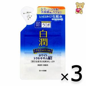 ☀[ 3pack ]Rohto Hada labo SHIROJYUN PREMIUM Whitening Toner Lotion 170ml Refill