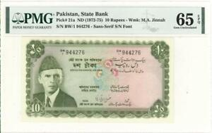 Pakistan 10 Rupees Currency Banknote 1972 PMG 65 GEM UNCIRCULATED EPQ