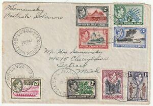 1944 LUNGA BRITISH SOLOMON ISLANDS TO DETROIT MICH USA 8 STAMPS NO CENSOR - WW2