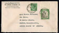 JAMAICA 1938 MULTI FRANKED COMMERCIAL COVER**CROSS ROADS TO BOSTON, MASS., USA