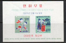 "1965 South Korea ""Christmas & New Year"" sg615/6 miniature sheet u/m/m"
