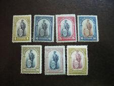 Stamps - Paraguay - Scott# 201-207