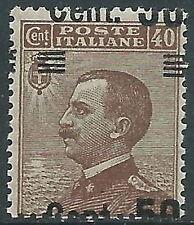 1923-27 REGNO EFFIGIE SOPRASTAMPATO 50 SU 40 CENT VARIETà MNH ** - P55-10