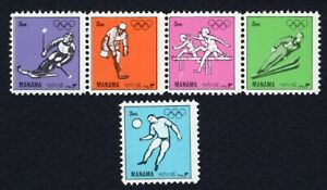 Olympic Manama 1972 set of stamps Mi#1200-1204 MNG