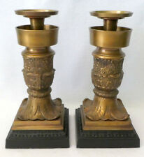 2 Brass Candle Holders CASTILIAN IMPORTS Plantation Colonial PAIR (2) Antiqued