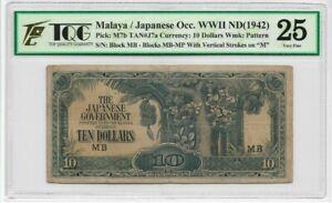 Mazuma *GN33 TQG/PMG Malaya Japanese WWII JIM 1942 $10 MB VF25