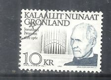 Greenland #242 10Kr Postally Used Single Postage Stamp