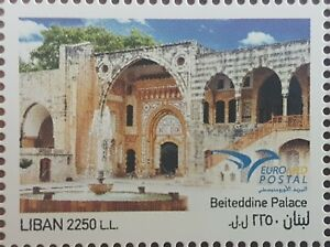 Lebanon NEW 2018 MNH stamp - Beiteddine Palace - Euromed Joint Issue