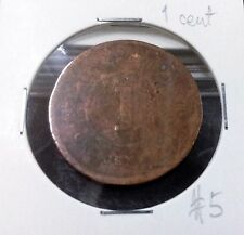 STRAITS SETTLEMENTS  QUEEN VICTORIA  1 cent  #5