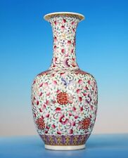 Antique Rare Old Chinese Polychrome painting Porcelain Vase Marks XianFeng FA106
