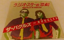 THE BUGGLES - Video Killed The Radio Star - 1979 JAPANESE EX ➕