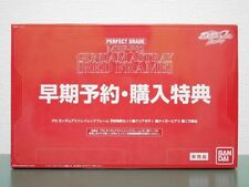 BANDAI PG Gundam Astray Red Frame Special Custom Set (Clear Armor)  RARE ITEM