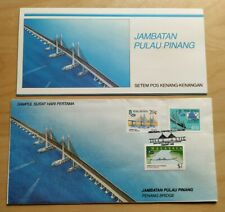 1985 Malaysia Penang Bridge FDC (P.Pinang postmark) Brochure Issue Date ERROR