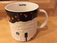 Starbucks Taiwan limited RELIEF SERIES CITY MUG 16 oz Taipei - New 2013