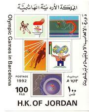 Jordanie - 1992 - Jeux Olympiques - Barcelone - Bloc-feuillet - Neuf - MNH