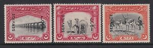 Bahawalpur SGO14/O16 - lightly mounted mint
