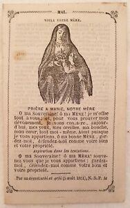 PREGHIERA NOSTRA SIGNORA MARIA OUR LADY MARY 1860 CIRCA PREGHIERA EFFICACIA