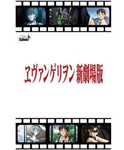 Weib Weiss Schwarz TCG Evangelion EVA Movie Trial Deck by Bushiroad