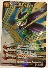 Miracle Battle Carddass Dragon Ball Part 8 Perfect Cell Super Omega #22
