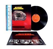"ALCATRAZZ  ""S/T"" SUPER CLEAN 1983 JAPAN orig. 1st edition w/ OBI"