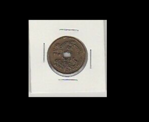 Asian Token with hole (B79)