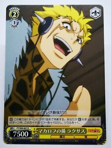Fairy Tail WeiB Weiss Schwarz manga carte card made in japon FT/S09-007 R Laxus