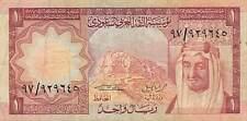 Saudi Arabia  1  Riyal  ND. 1977  P 16  Series 97  Circulated Banknote  JWLV2