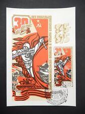 RUSSIA MK 1975 VICTORY WW2 MAXIMUMKARTE CARTE MAXIMUM CARD MC CM a8218