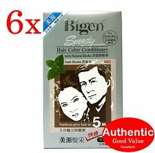 2x Bigen Speedy Permanent Hair Color Conditioner Set - Dark Brown Japan