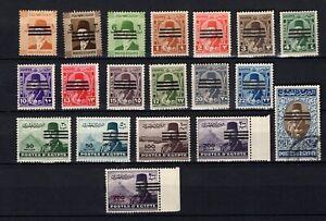 Egypt 1953 lot bar overprints MNH, £1, last one overprinted twice