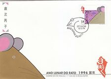Macau Stamp FDC 1996 Year of the Rat + MS MO137932