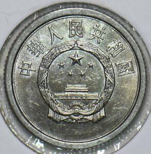 China 1984 Fen Republic 197023 combine shipping