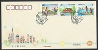 CHINA 2015 FDC Special Sticker Greeting Arranged Travel Driving Backpacker Stamp