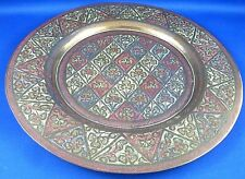 RARE Early Vintage HANDCRAFTED Etched 20cm DECORATIVE Brass Plate COLLECTABLE AU