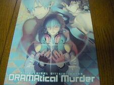 Nitro plus CHiRAL DRAMAtical Murder Official Works Fan Book Aoba Noiz  DMMD