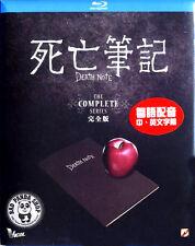 Death Note Trilogy Complete Series Region A Blu-ray Set English Sub 死亡筆記三碟套裝