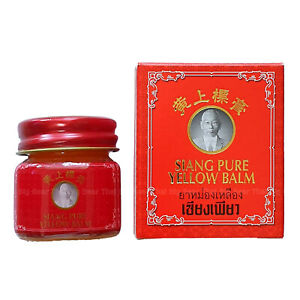 12g Siang Pure Balm Yellow Relief Muscle Pain Massage Dizziness