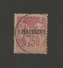 1885 France Offices in Turkey Stamp Sct #4 3pi on 75c  Used, H