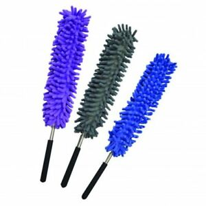 Neat Ideas - THE LITTLE BIG DUSTER MAXI- Choose your colour - extends to 90cm