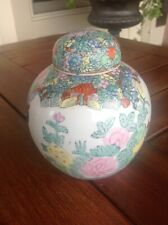 "New Oldstock Chinese Asian Pottery Famille Rose 4.5"" Round Ginger Jar"