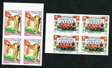 """1998- Tunisia- Imperforated Block- Football World Cup, """"France 98"""" Soccer FIFA"""